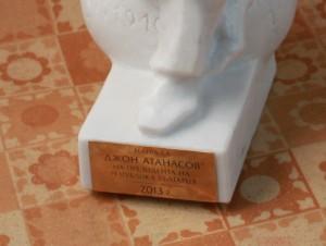 2013 John Atanasoff award statuette 2